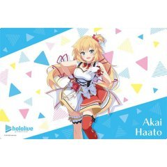 Hololive Production Akai Haato Hololive 1st Fes. Non Stop Story Ver. - Bushiroad Rubber Mat Collection V2 Vol. 60 BushiRoad