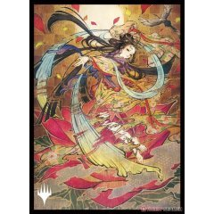 Magic: The Gathering Players Card Sleeve - Strixhaven: School Of Mages Japanese Painting Mystic Archive Memory Lapse (MTGS-164) Ensky