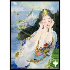 Magic: The Gathering Players Card Sleeve - Strixhaven: School Of Mages Japanese Painting Mystic Archive Mind's Desire (MTGS-165) Ensky