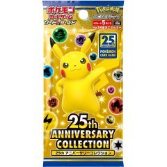 Pokemon Card Game Sword And Shield Enhanced Expansion Pack: 25th Anniversary Collection (Set of 16 Packs) Pokemon