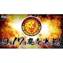 Re Birth For You Booster Pack - New Japan Pro-Wrestling (Set of 10 Packs) BushiRoad