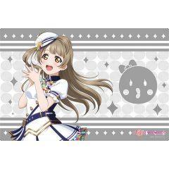 Love Live!: Minami Kotori School Idol Festival Series Thanksgiving 2020 Ver. - Bushiroad Rubber Mat Collection V2 Vol. 72 BushiRoad