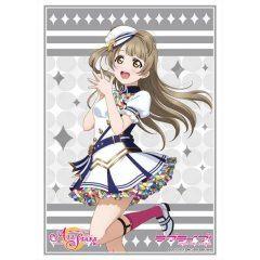Love Live!: Minami Kotori School Idol Festival Series Thanksgiving 2020 Ver. - Bushiroad Sleeve Collection High-grade Vol. 2935 BushiRoad