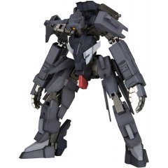 Frame Arms 1/100 Scale Plastic Model Kit: NSG-12a Kobold RE2 Kotobukiya