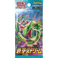Pokemon Card Game Sword And Shield: Expansion Pack Aozora Stream (Set of 30 Packs) Pokemon