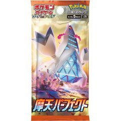 Pokemon Card Game Sword And Shield: Expansion Pack Maten Perfect (Set of 30 Packs) Pokemon