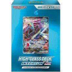 Pokemon Card Game Sword And Shield: High-Class Deck Intereon VMAX Pokemon