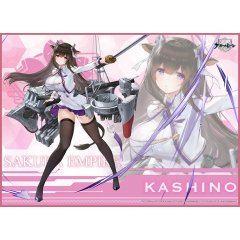 Azur Lane: TCG Universal Play Mat: Kashino Broccoli