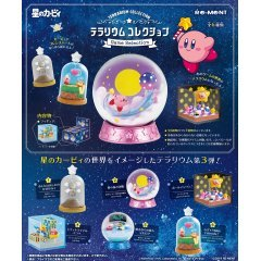 Kirby's Dream Land Terrarium Collection: Game Selection (Set of 6 Pieces) Re-ment