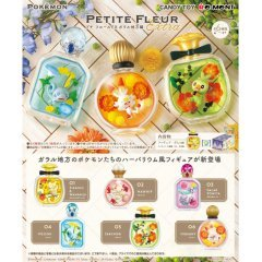 Pokemon PETITE FLEUR EX Galar Region Ver. (Set of 6 Pieces) Re-ment