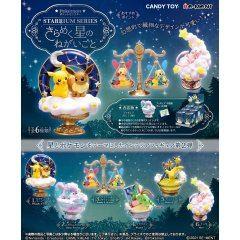 Pokemon STARRIUM SERIES Kirameku Hoshi no Negaigoto (Set of 6 Pieces) Re-ment