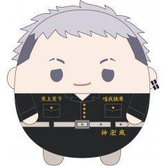 Tokyo Revengers Fuwakororin Big D: Mitsuya Takashi Max Limited