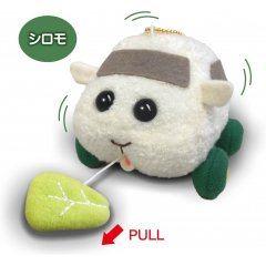 Pui Pui Molcar: Shiromo - Buruburuzu Plush Mascot Eikoh