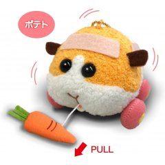 Pui Pui Molcar: Potato - Buruburuzu Plush Mascot Eikoh