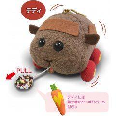 Pui Pui Molcar: Teddy - Buruburuzu Plush Mascot Eikoh