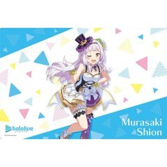 Bushiroad Rubber Mat Collection V2 Vol. 92 Hololive Production Murasaki Shion Hololive 1st Fes. Non Stop Story Ver. BushiRoad