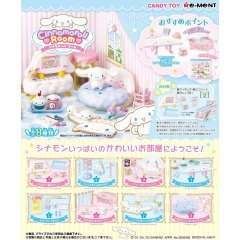 Sanrio Characters Cinnamoroll Room (Set of 8 Pieces) Re-ment