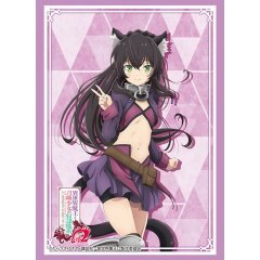 How Not To Summon A Demon Lord Omega: Rem Galeu - Bushiroad Sleeve Collection High-grade Vol. 2961 BushiRoad