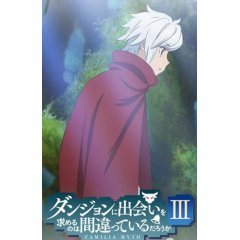 Is It Wrong to Try to Pick Up Girls in a Dungeon? III - Precious Memories Booster Pack (Set of 20 Packs) Movic