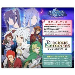 Is It Wrong to Try to Pick Up Girls in a Dungeon? III Starter Deck: Precious Memories Movic