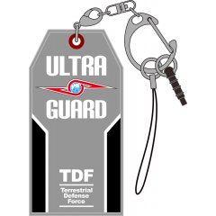 Ultraman - Ultra Guard Equipment Rubber Multi Keychain Cospa