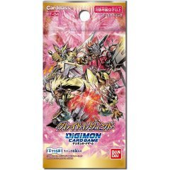 Digimon Card Game Booster Ver. 4.0 Great Legend BT-04 (24 packs) Bandai Entertainment