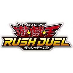 Yu-Gi-Oh! Rush Duel Deck Remodeling Pack Chaotic Omega Rising!! (Set of 15 Packs) Konami
