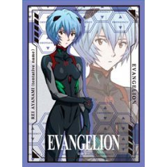 Evangelion: 3.0+1.0 Chara Sleeve Collection Matte Series No. MT1088: Ayanami Rei Movic