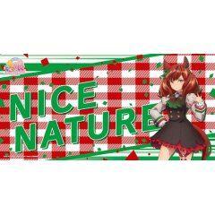 Uma Musume Pretty Derby Season 2: Nice Nature - Bushiroad Rubber Mat Collection V2 Vol. 115 BushiRoad