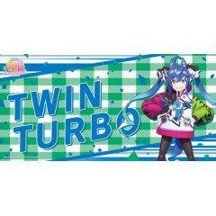 Uma Musume Pretty Derby Season 2: Twin Turbo - Bushiroad Rubber Mat Collection V2 Vol. 116 BushiRoad