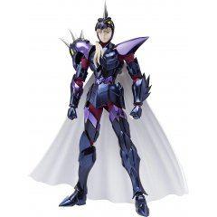 Saint Cloth Myth EX: Dubhe Alpha Siegfried (Re-run) Tamashii (Bandai Toys)