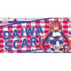 Uma Musume Pretty Derby Season 2: Daiwa Scarlet - Bushiroad Rubber Mat Collection V2 Vol. 113 BushiRoad