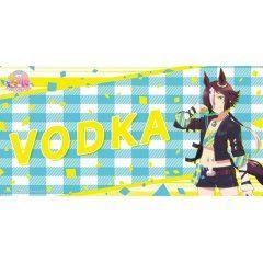 Uma Musume Pretty Derby Season 2: Vodka - Bushiroad Rubber Mat Collection V2 Vol. 112 BushiRoad