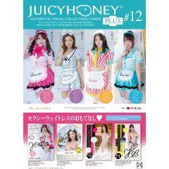 AVC Juicy Honey Collection Card Plus #12 Minami Aizawa & Anna Kami & Miu Shiromine & Yui Hatano Adult Trading Card (Set of 16 packs) Mint