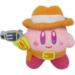 Kirby's Dream Land Kirby Muteki! Suteki! Closet Plush: MSC-003 Gunman (Re-run) San-ei Boeki