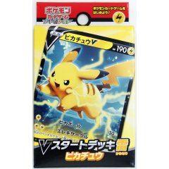 Pokemon Card Game Sword & Shield - V Start Deck Electric Type Pikachu Pokemon