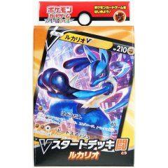 Pokemon Card Game Sword & Shield - V Start Deck Fighting Type Lucario Pokemon