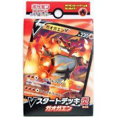 Pokemon Card Game Sword & Shield - V Start Deck Fire Type Incineroar Pokemon