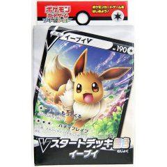 Pokemon Card Game Sword & Shield - V Start Deck Normal Type Eevee Pokemon