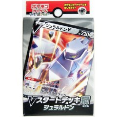 Pokemon Card Game Sword & Shield - V Start Deck Steel Type Duraludon Pokemon