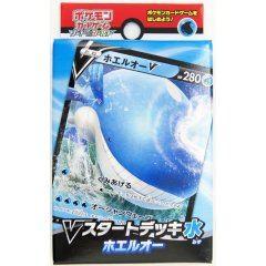 Pokemon Card Game Sword & Shield - V Start Deck Water Type Wailord Pokemon