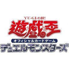Yu-Gi-Oh! OCG Duel Monsters: Structure Deck Alba Strike Konami