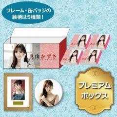 Kazusa Okuyama - Premium Box (1 Set) Hits