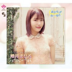 CJ Sexy Card Series Vol. 81 Mahiro Tadai Official Card Collection -Mahiro World- (Set of 12 packs) Jyutoku