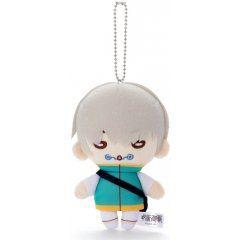 Nitotan Jujutsu Kaisen Ending Casual Wear Plush With Ball Chain Inumaki Toge TakaraTomy