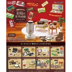 Petit Sample Blissful Home Time with Meiji Chocolate (Set of 8 Pieces) Re-ment