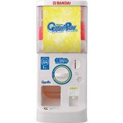 Bandai Official Gashapon Machine Plus Bandai Entertainment