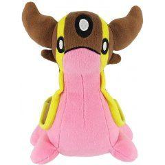Pokemon All Star Collection Plush Toy: PP210 Gastrodon San-ei Boeki
