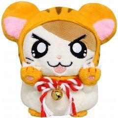 Tottoko Hamutaro Plush Japanese Zodiac Hamtaro: Tiger San-ei Boeki