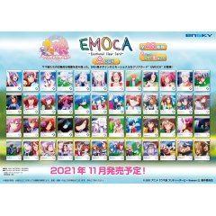 Uma Musume Pretty Derby Season 2 Emoca A Box (16 packs) Ensky